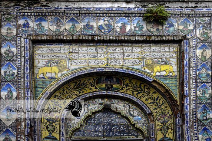 شاهنامه رشت محله پیرسرا عکاس : محترم صدرالذاکرین از رشت