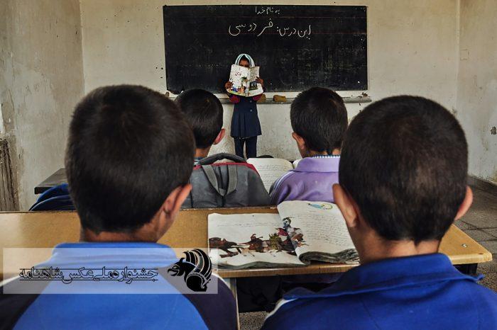 نام این درس فردوسی عکاس : محمدحسن باقری از خراسان رضوی . شهرستان قوچان