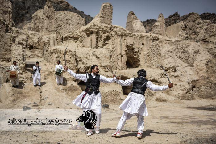 رقص شمشیر سیستانی عکاس : امین برنجکار از شیراز
