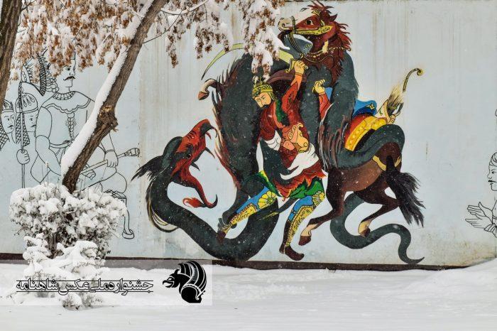 خان سوم . دیوار پارک قوچان عکاس : اردلان حسنعلی از خراسان رضوی . قوچان