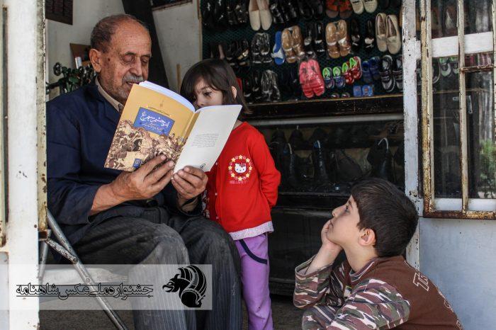 بی نام عکاس :منا عباس نژاد از مشهد