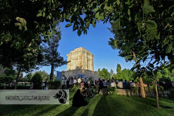 آرامگاه فردوسی عکاس : محسن اسماعیلزاده از مشهد