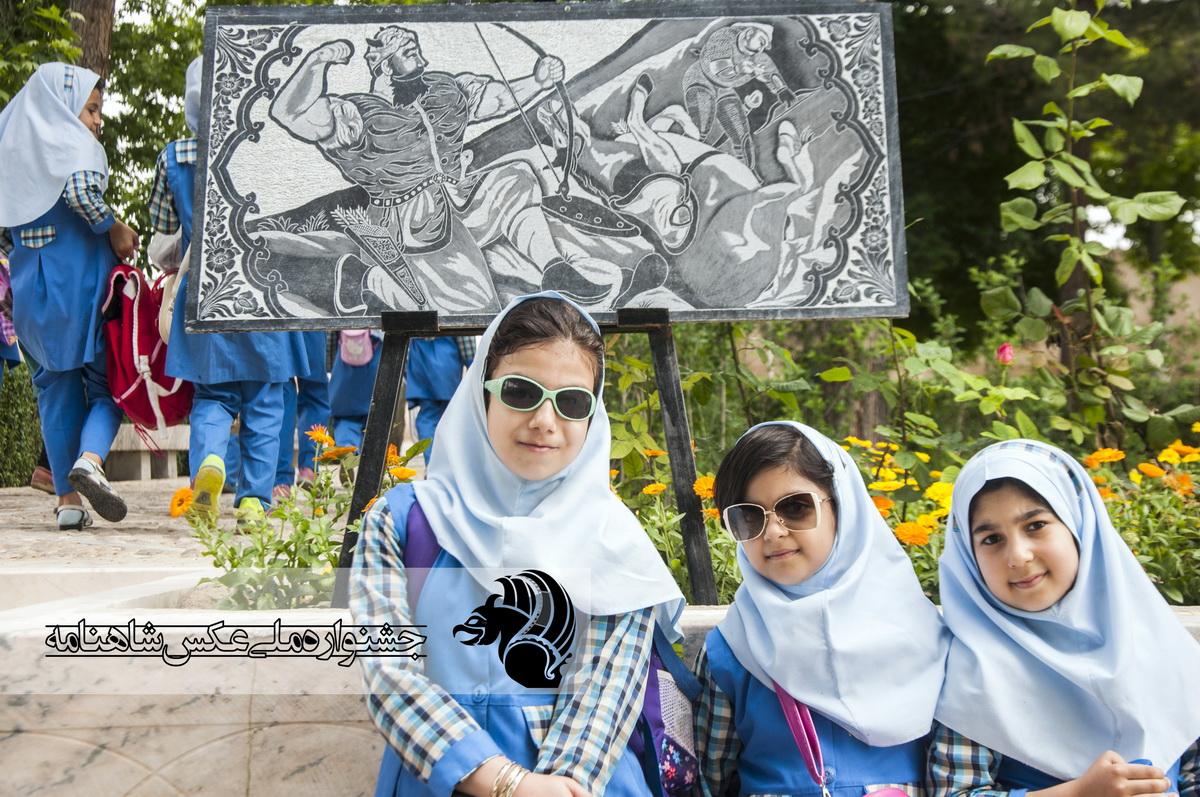 بدون نام عکاس : روشنک شبانیانی از مشهد