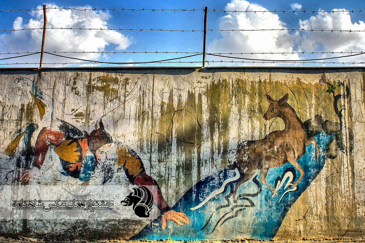 دیوارنگاره های داستانهای شاهنامه عکاس : هادی دهقانپور از سبزوار